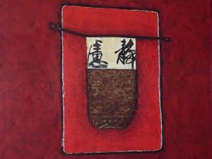 ideogramme-shiatsu